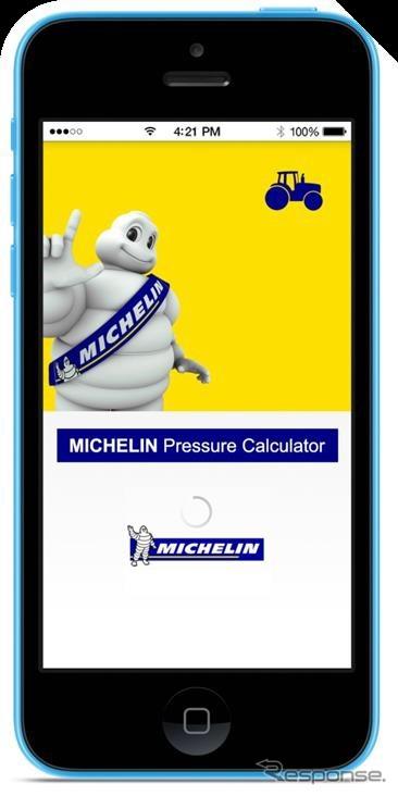 MICHELIN Pressure Calculator(イメージ)《画像 MICHELIN》