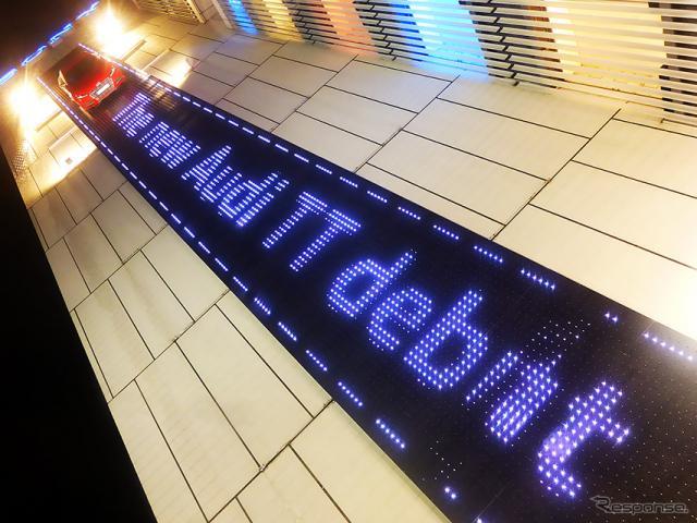 アウディTT、銀座の滑走路に着陸。「Audi TT Landing, Japan」プロジェクト、東京・銀座の展示は9月9〜13日)《撮影 大野雅人(Gazin Airlines)》