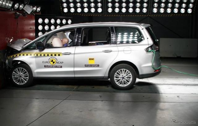 ユーロNCAPの新型フォードギャラクシーの衝突テスト