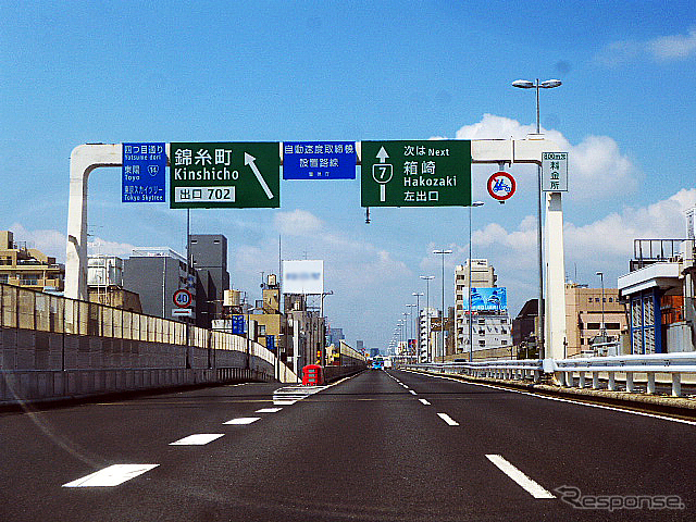 首都高速道路(参考画像)《撮影 大野雅人(Gazin Airlines)》