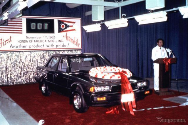 1982年11月、ホンダの米国オハイオ州のメアリーズビル工場で四輪車の現地生産を開始