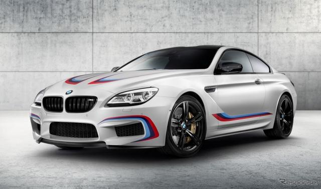 BMW M6 コンペティションエディション