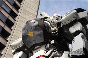 胸部プロテクター着用推進出動式(21日・警視庁)《撮影 中島みなみ》