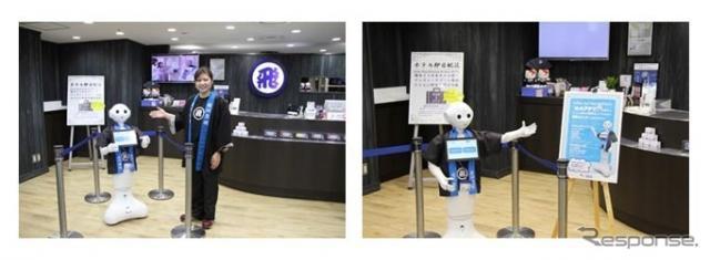 ヒト型ロボット「Pepper」を東京駅サービスセンターに配置《画像 佐川急便》