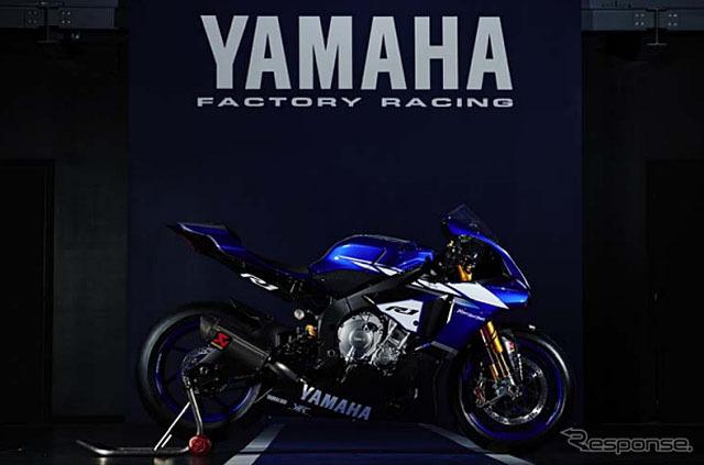 ヤマハ YZF-R1(参考画像)