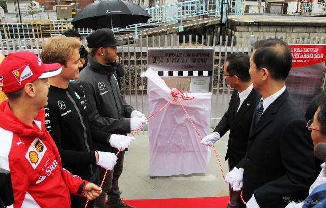 白子駅で行われた記念モニュメントの除幕式《撮影 吉田 知弘》