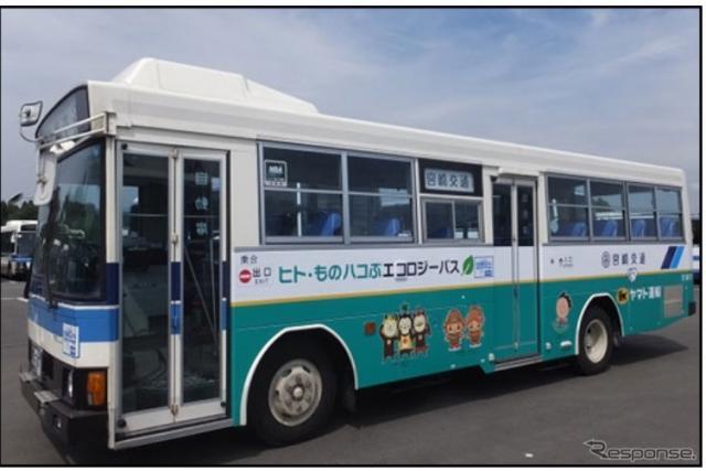 客貨混載する宮崎交通の路線バス《画像 ヤマトホールディングス》