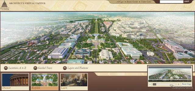 アメリカ合衆国議会議事堂webサイト