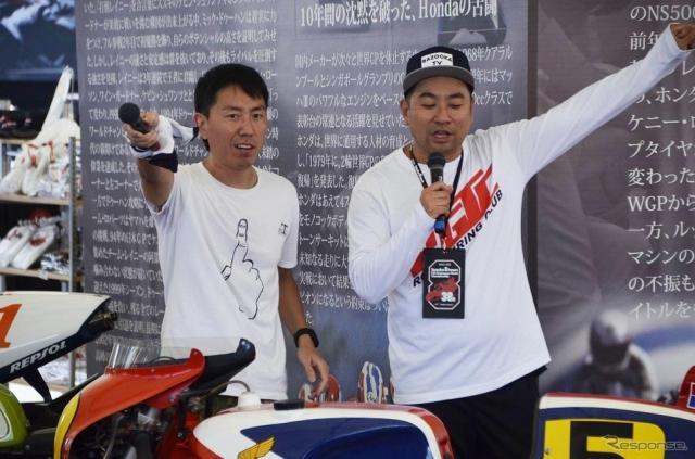 「バイク芸人」チュートリアル福田&レイザーラモンRG(鈴鹿8耐)《撮影 青木タカオ》