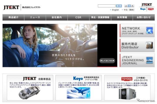 ジェイテクト、円すいころ軸受の生産能力を増強…香川第2工場を増築
