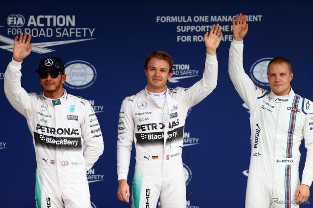 2015F1日本GP公式予選《画像 Getty Images》