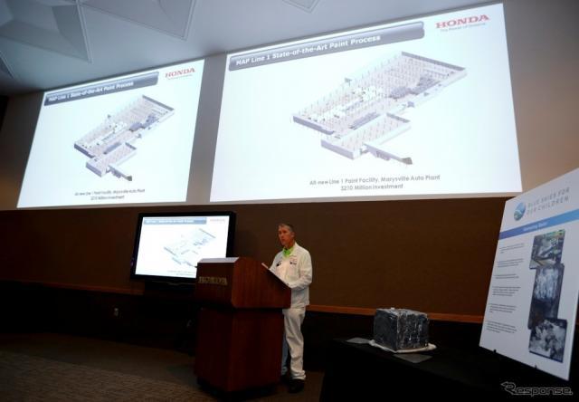 オハイオ州メアリーズビル工場に投資し、新塗装ラインを建設すると発表したホンダ