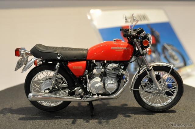 アオシマ『Honda CB400FOUR』《撮影 嶽宮 三郎》