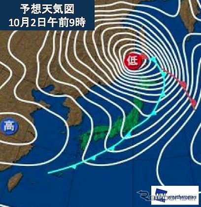 10月1日〜2日猛発達する爆弾低気圧で全国的に大荒れ《画像 ウェザーニューズ》