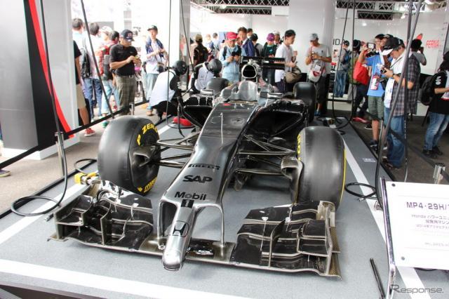 マクラーレン・ホンダ「MP4-29H/1X1」(F1日本GP)《撮影 吉田瑶子》