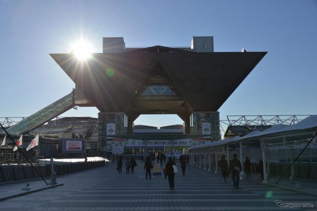 東京モーターショーの会場、東京ビッグサイト(資料画像)《撮影 太宰吉崇》