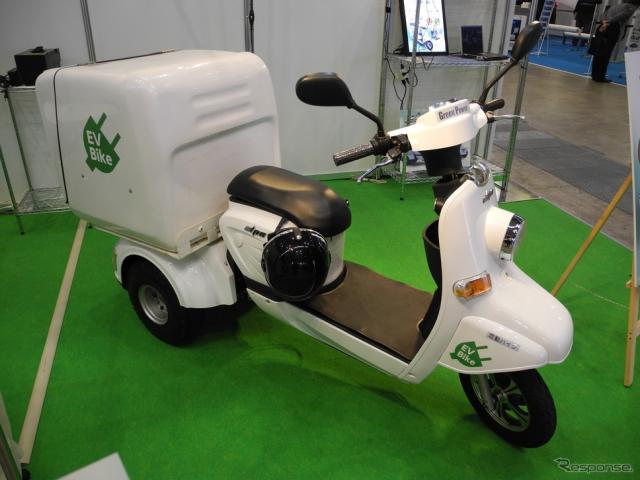 小林商事が販売する電動三輪バイク「エレポ」《撮影 山田清志》