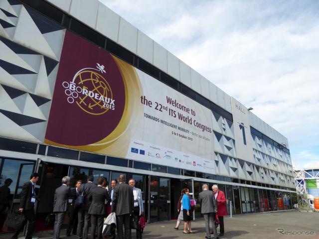 第22回ITS世界会議は、ボルドー郊外にあるコンベンションセンター「パルクデゼクスポジション」で開催された《撮影 会田肇》