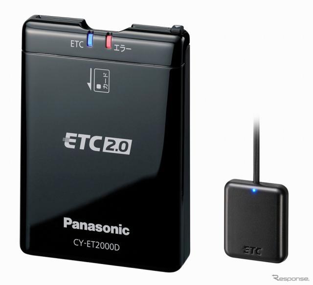パナソニック CY-ET2000D