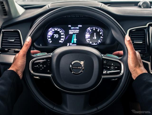 ボルボが開発した、自動運転車の自動/手動の切り替えを管理するためのドライバーインターフェース