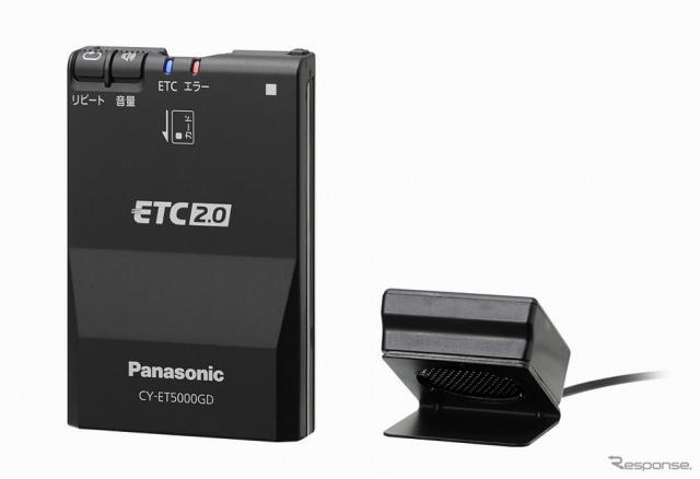 パナソニック CY-ET5000GD