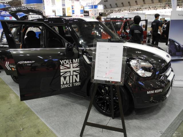 ファイブスターが製作したBMW『ミニ』の福祉車両《撮影 山田清志》