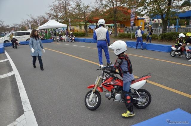 親子で楽しめるバイク体験会《撮影 青木タカオ》