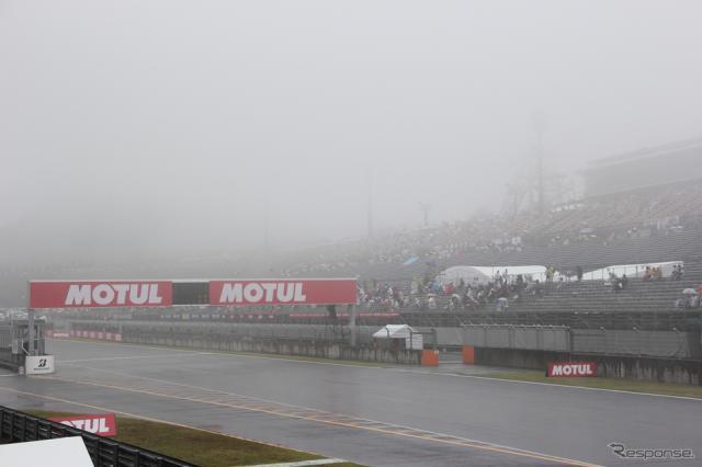 MotoGP日本GP、決勝は悪天候によりスケジュール変更《撮影 吉田 知弘》