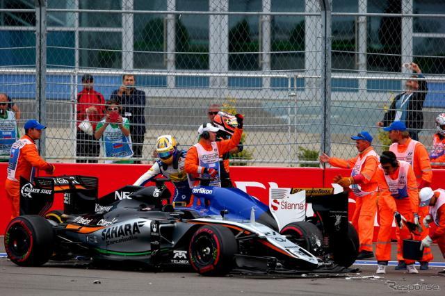 F1ロシアGP決勝《画像 Getty Images》