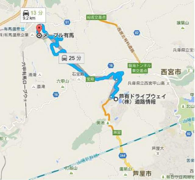 芦有ドライブウェイ《画像 国土交通省》
