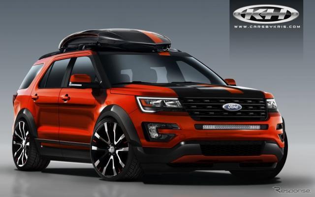 KHがカスタマイズする改良新型フォードエクスプローラーの予告スケッチ