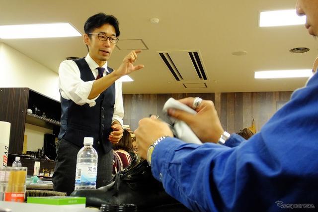 コロンブス本社(東京都台東区)で10月14日に行われた「シューケア・レザーケアの基本講座」のようす