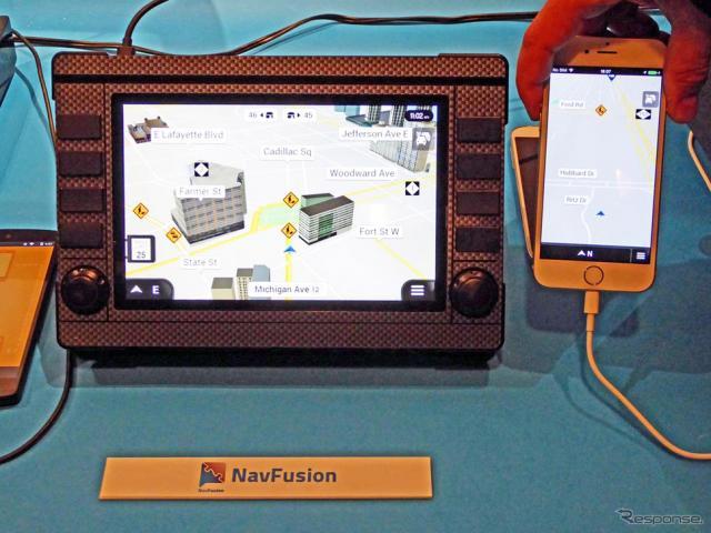 NaviFusion Platformを搭載したデモ機