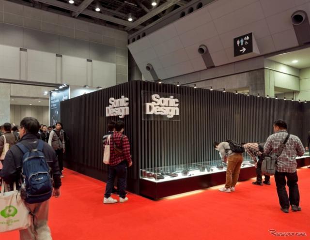 ソニックデザインブース(第43回 東京モーターショー2013)