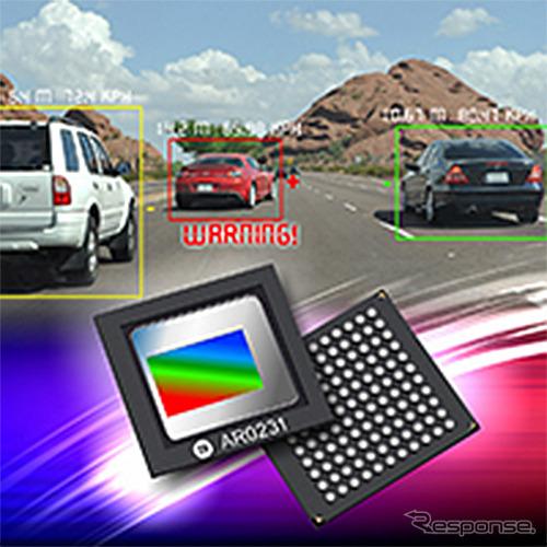 オン・セミコンダクター CMOSイメージセンサ AR0231AT
