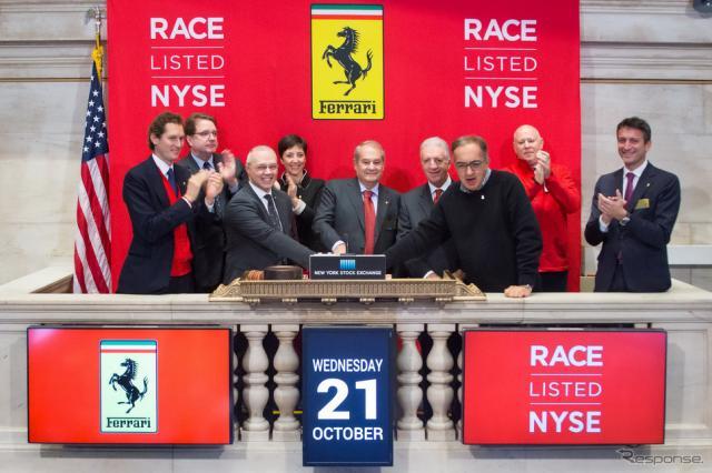 10月21日、米ニューヨーク証券取引所に上場したフェラーリ
