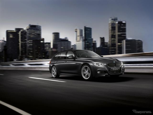 BMW 320iツーリング Style Edge xDrive