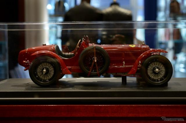 「RL AUTOMOTIVE COLLECTION」展