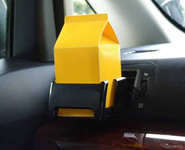 紙パックも入るドリンクホルダー AD-02《画像 オートバックスセブン》