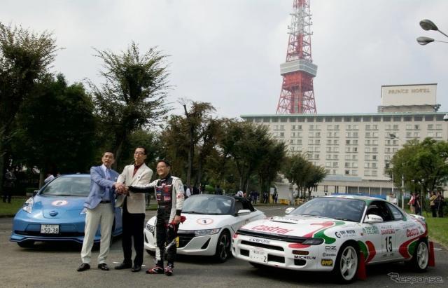 東京モーターショー60周年記念パレード《撮影 橋本隆志》