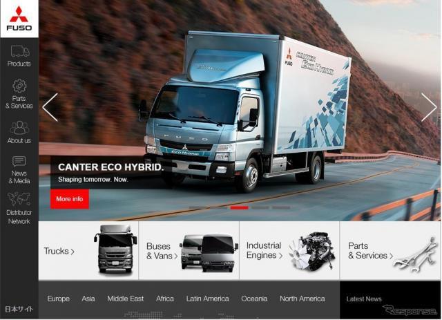 三菱ふそうのコーポレートサイト《画像 SAP》
