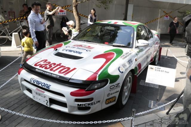 トヨタ セリカ GT Four《撮影 豊崎淳》