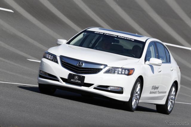 新開発の10速オートマチックトランスミッションを搭載した、アキュラ RLX《画像 Honda》