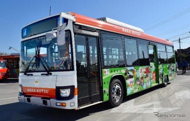 奈良交通が八木新宮線向けに導入する新型バス。11月から運行が始まる。《奈良交通》