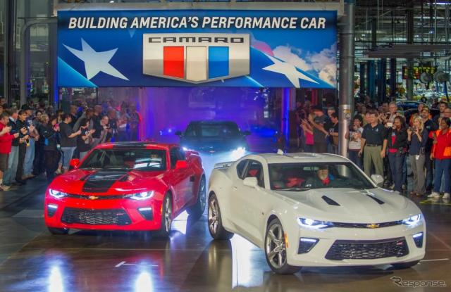 GMの米国ミシガン州ランシンググランドリバー工場から米国内へ出荷が開始された新型シボレーカマロ