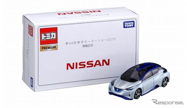第44回東京モーターショー2015開催記念 トミカプレミアム NISSANコンセプトカー(C)TOMY