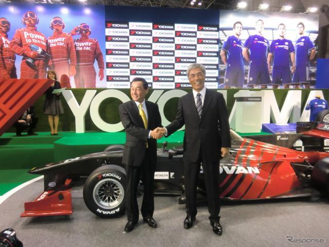 中嶋悟JRP会長(左)と野地YOKOHAMA社長。《撮影 遠藤俊幸》