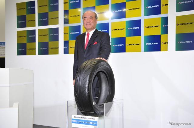池田社長と発表されたコンセプトタイヤ。アドバンスド4Dナノテクノロジーによって耐摩耗性は200%アップしている《撮影 雪岡直樹》
