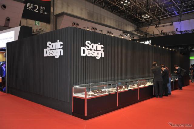 ソニックデザインブース(東京モーターショー15)《撮影 雪岡直樹》