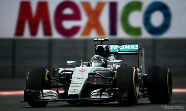 メキシコGP、初日フリー走行トップはロズベルグ《画像 Getty Images》
